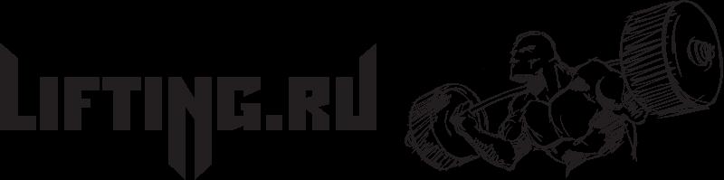 Lifting.ru